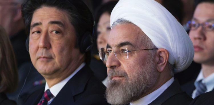 Japan After Iran Gas in Bid for Energy Security