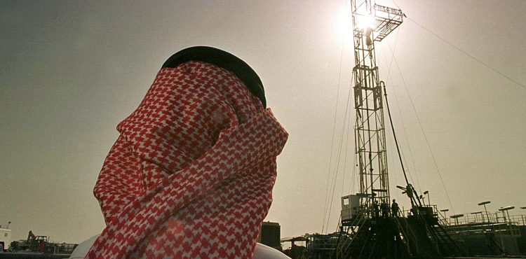 Saudi Aramco: IPO on Track for 2018