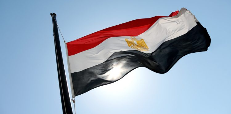 Egypt to Produce 5bcf/d of Gas
