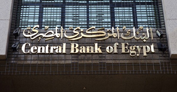Central Bank of Egypt Loans EGP 31b to National Banks