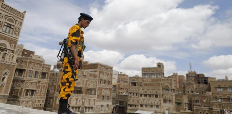 Hedge Funds Feel After Effects of Yemen Conflict
