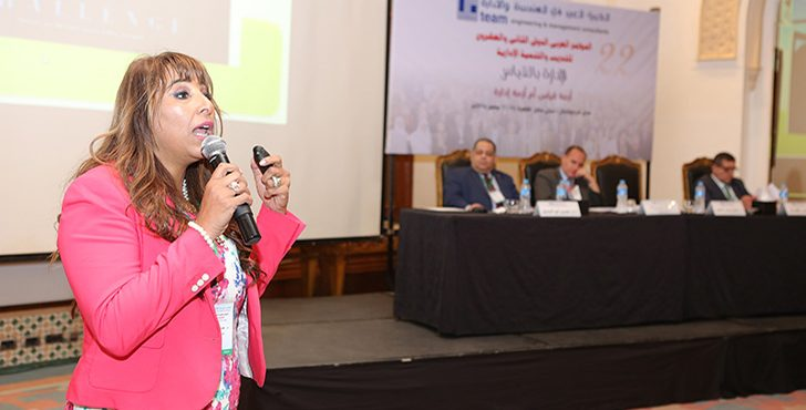 PEOPLE DEVELOPMENT Challenges in MENA Region