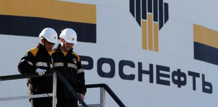 Rosneft Looks to Invest $2B at Zohr