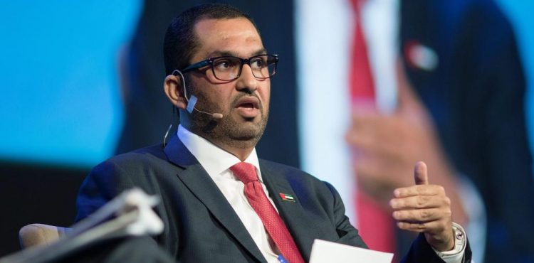 ADNOC Looks to New Business Model, Oil Trading