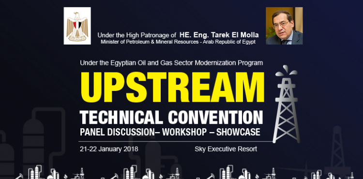 El Molla, Key Market Players to Attend the Upstream Technical Conv ...
