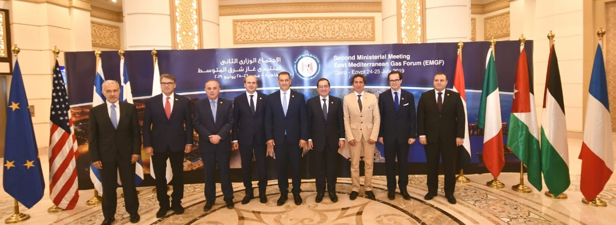 EMGF Second Meeting Concludes in Cairo