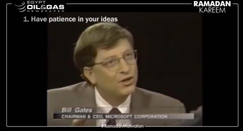 Ramadan Motivation | This week's professional advice is from Bill Gates the Co-Founder of Microsoft