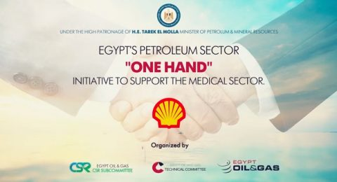 "VP Egypt and Chairman Shell Egypt Eng. Khaled Kacem's word on ""One Hand"" initiative"