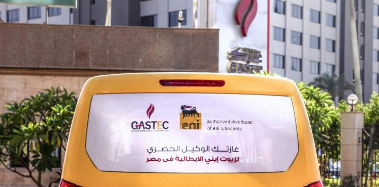 Gastec Delivers Eni's Lubricants to Agiba
