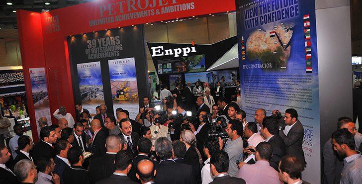 Cairo Energy 2014