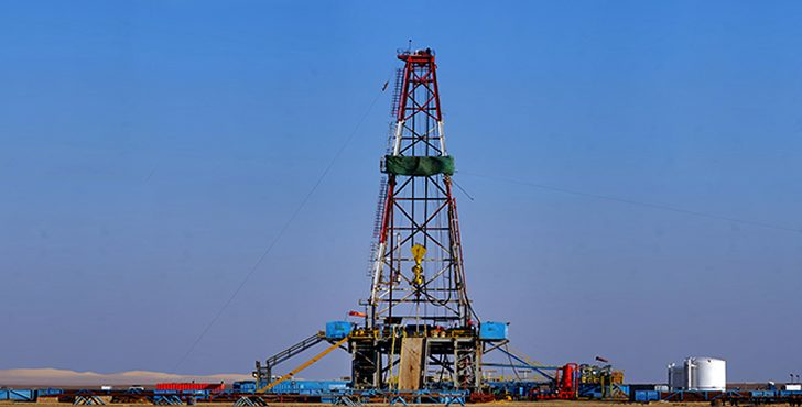 Sipetrol Announces Successful Gas Discovery in Western Desert