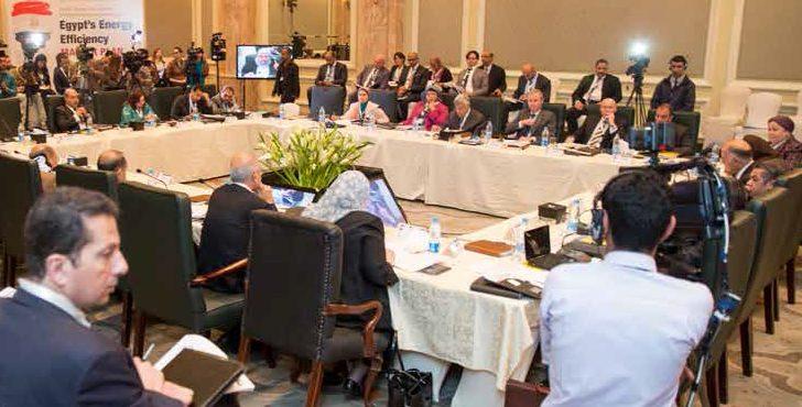 Energy Efficiency Master Plan for Egypt