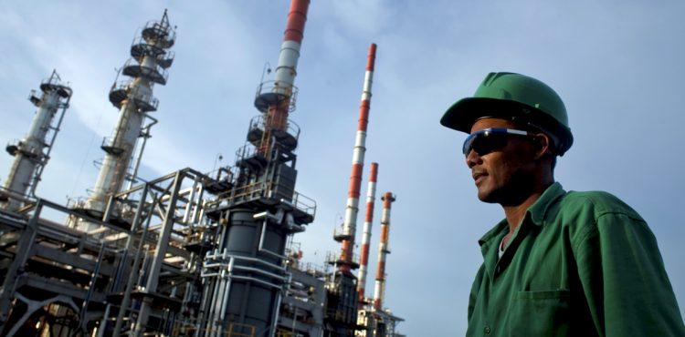 Egypt's Petrotrade Negotiating EGP 4b Bank Loan