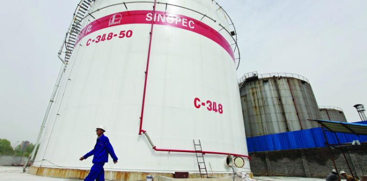 Aramco and Sinopec Refinery Loading Second Cargo