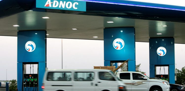 40-year Onshore Concession for Total in Abu Dhabi