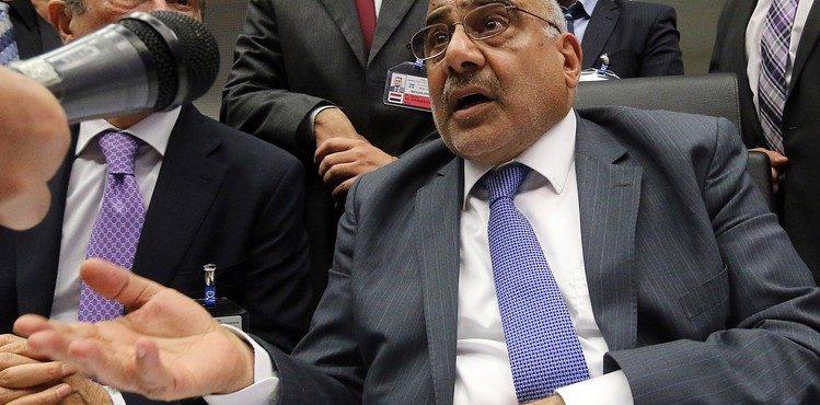 Iraq Pumping Crude at Record Levels