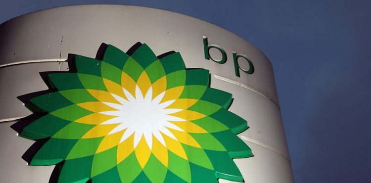 BP Targets 500 MMSCF/D in South Baltim Gas Project