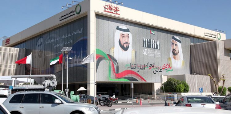 DEWA at Abu Dhabi 2015 World Future Energy Summit