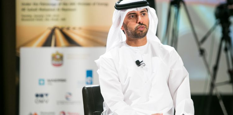 UAE Announces Further Production Cuts