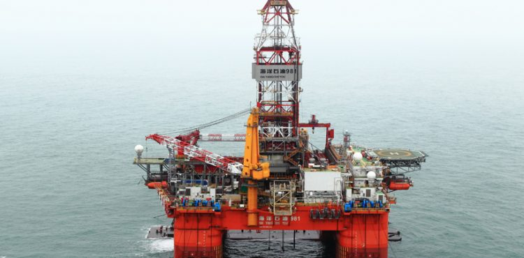 China's First Deepwater Gas Project Gets Underway
