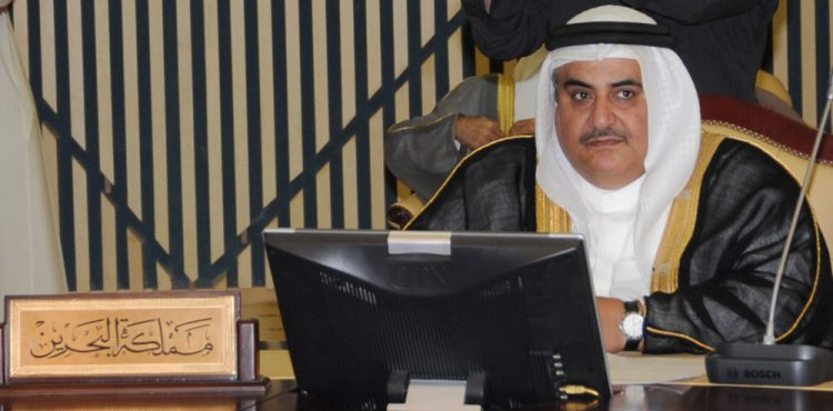Middle East Heavy Oil Congress Earmarked for Bahrain