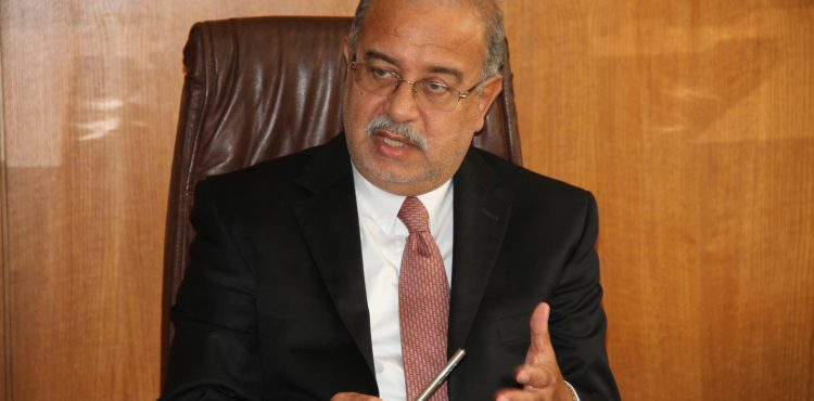 Ismail Reviewed the Petroleum Products Distribution System