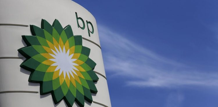 BP to Cut 4,000 Jobs in Upstream Operations Globally by 2017