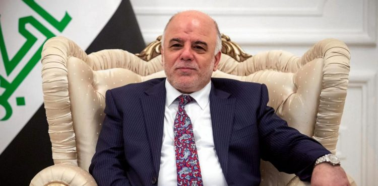 Egypt Cancels Iraq's Debts for Oil Shares