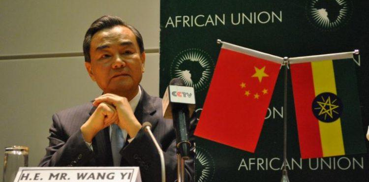 Wang Yi's Fruitful Africa Visit