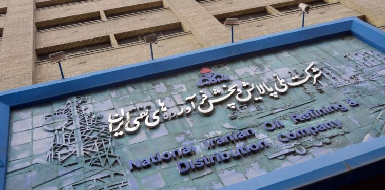 Stateoil Embroiled in Iran Bribery Case