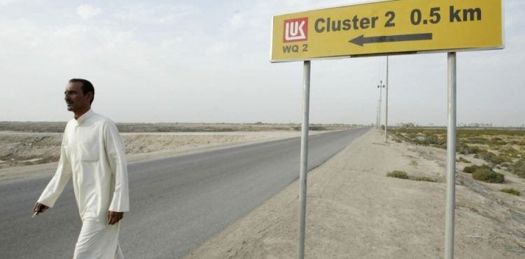 Lukoil Completes Iraqi Seismic Survey Ahead of Schedule