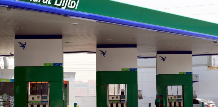 Adnoc Distribution Cuts Diesel Prices