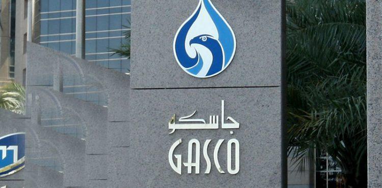 Gasco Awards $700 Million Contract to Tecnicas Reunidas