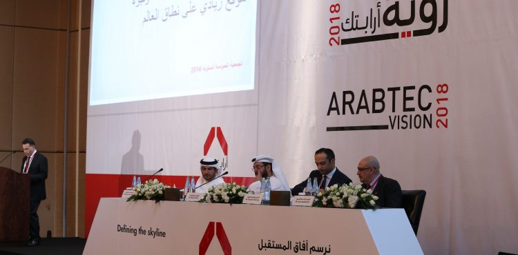 Arabtec's Target Awarded $253 million Contracts from Saudi Aramco.