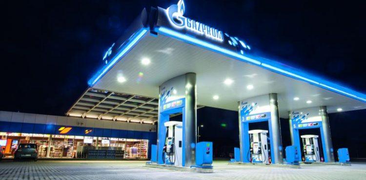 Gazprom Neft Begins Shale Oil Project in Western Siberia Field