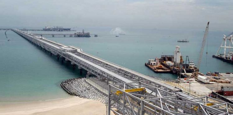 Mina Al Ahmadi Refinery for Overhual