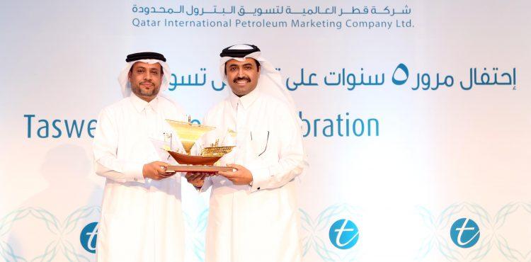 Qatar 40,000-Tonne Fuel Oil Cargoes