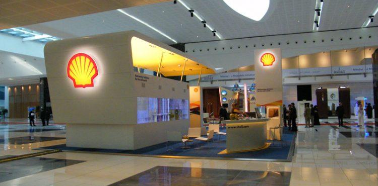 Is Abu Dhabi Seeking $7 billion in Bids?