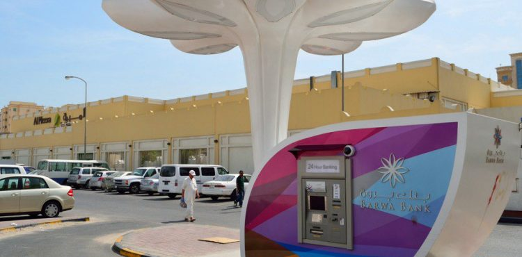 Qatar: Gulf States Yet to Diversify from Oil