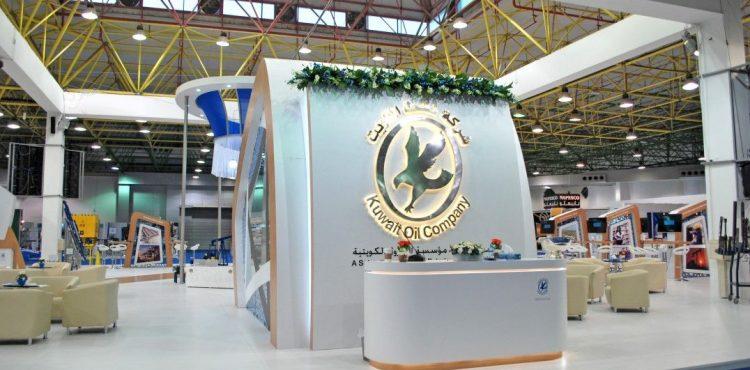 Kuwait Adamant on Expanding Production Despite Oil Prices
