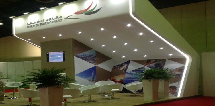 Emirates Energy Award Postponed to 15 March
