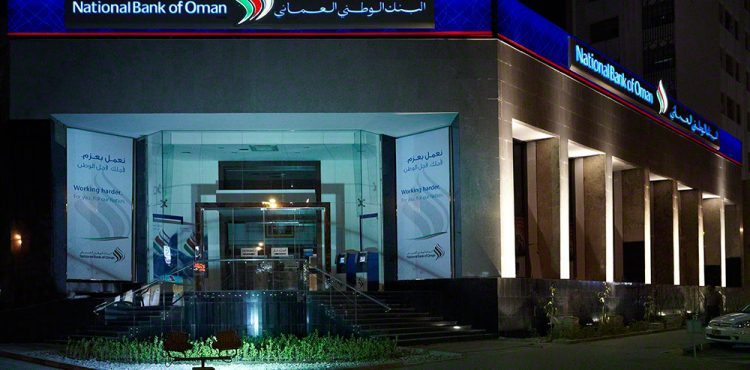 Oman: $116 million for New Drilling Project