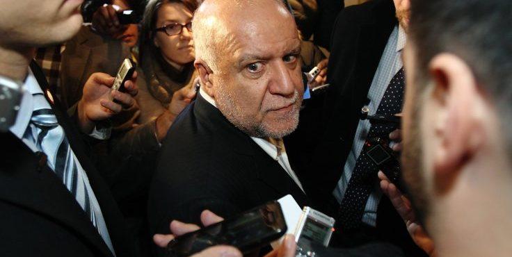 Iran Majlis Tries to Cut Oil Ministry Budget to $3 billion