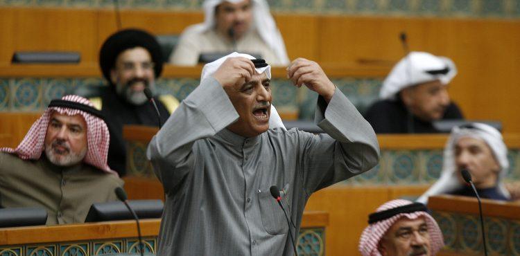 Oil Price Slump Cuts Kuwait Budget Surplus