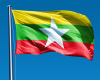 Myanmar Offshore Blocks Awarded to Shell, Mitsui