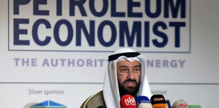 Kuwait: Shale Oil Decline Ups Prices, Near Future Still Uncertain