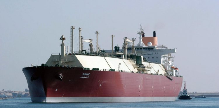Egypt Exports $2.955B Worth of Crude Oil and Petroleum Products