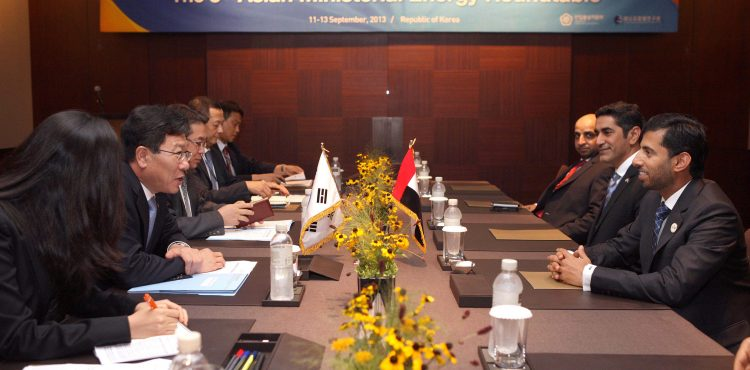 South Korea to Expand Energy Cooperation with Kuwait