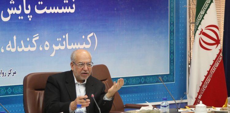 Iran in Bid to Diversify Non-Oil Export Portfolio