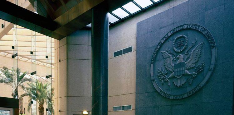 Western Oil Workers in Danger in Saudi, US Embassy Declares